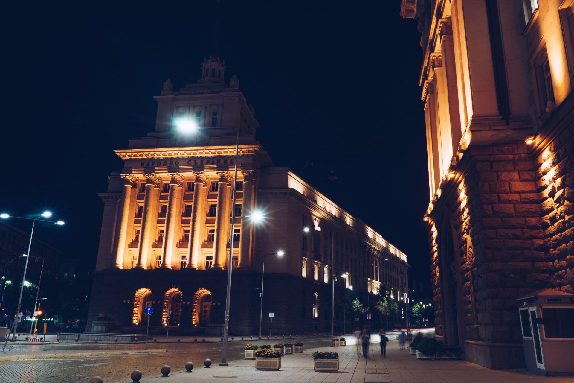 Sofia Walking Tour